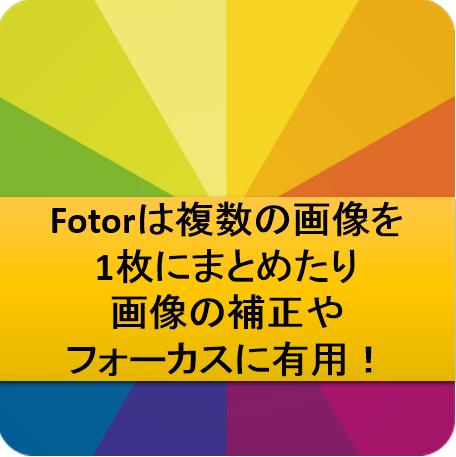 f:id:monimonita333:20171005230902p:plain
